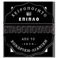 Έπιπλο Σταθόπουλος Λογότυπο